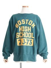 BOSTON HIGH SCHOOL Sweat